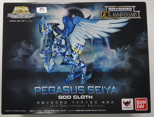 "Myth Cloth 10th Anniversary: ""Cygnus Hyoga"" God Cloth"